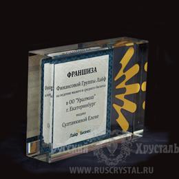 изображение полноцветное внутри кристалла оптического стекла  Насольные плакетки дипломы томбстоуны из стекла и акрила с цветным изображением внутри